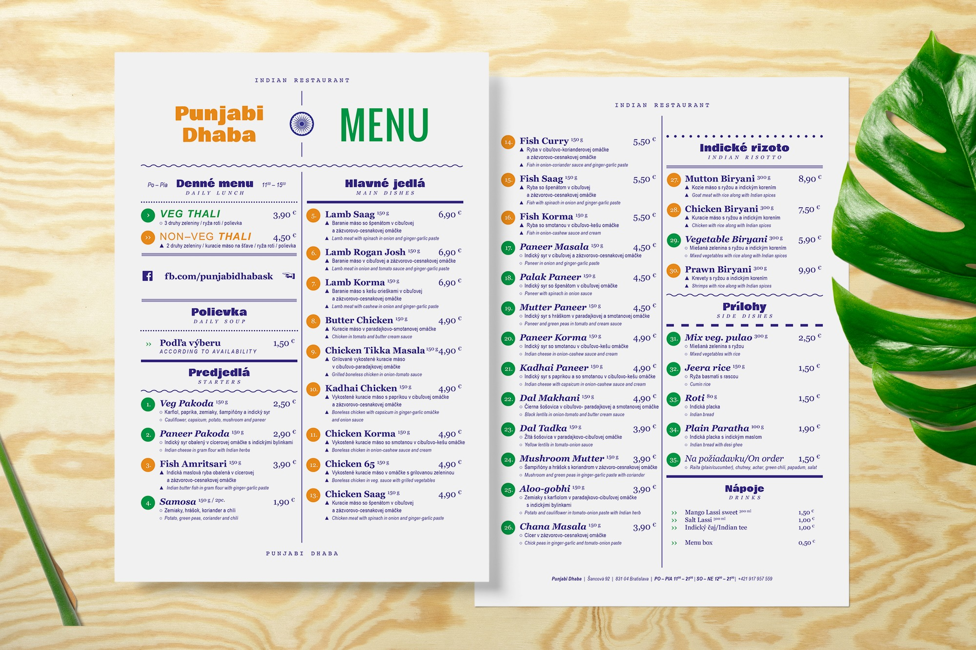 PUNJABI_DHABA_MENU_2_EDIT