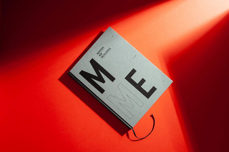 Dizajn Kniha